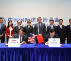 Signing ceremony of DuPont specialty materials facility in East China