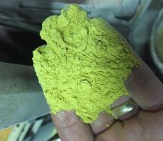 A type of micro-nutrient that is incorporated into making feed in Manitoba