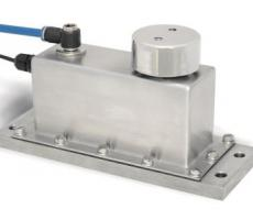 Penko's 260 Series ingle point load cell
