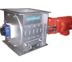 Van Beek lump breaker