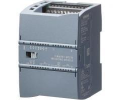 The Siwarex WP251 weighing module
