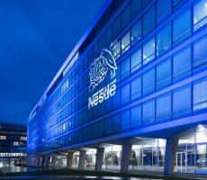 Nestle headquarters in Switzerland. Image courtesy of Nestle