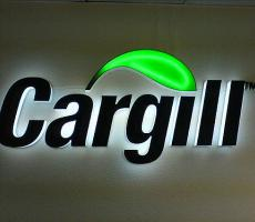 Cargill opened a new headquarters building for its North American protein business. Image courtesy of Flickr user lancerenok