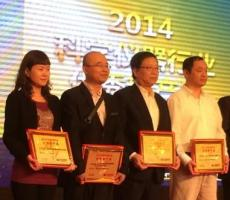 Micromeritics received an award for its Autopore V Mercury Porosimeter