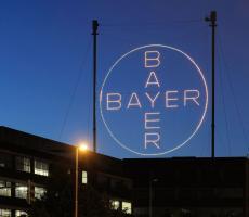 The Bayer AG cross logo. Image courtesy of Bayer