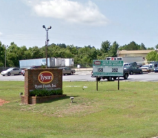 The Tyson Foods chicken plant in Dawson, GA. Image courtesy of Google Maps
